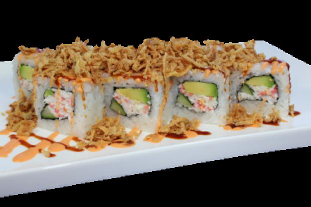 crunchy spicy tuna roll